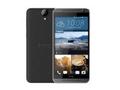 ����ֵ HTC One E9